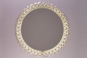 Emil Stejnar Mirror Round